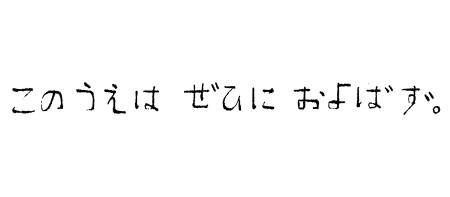 0209e3f7.jpg