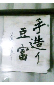 06de8a76.jpg