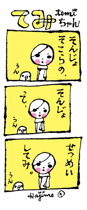 14a354e3.jpg