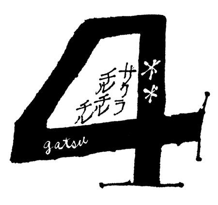 k-4-4-2018-4
