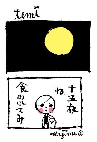 25ac1bd4.jpg
