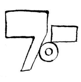 2c4de644.jpg