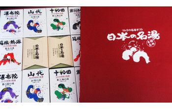 K9182014tsumuranosore_3