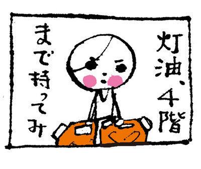 K1212017temichang_3