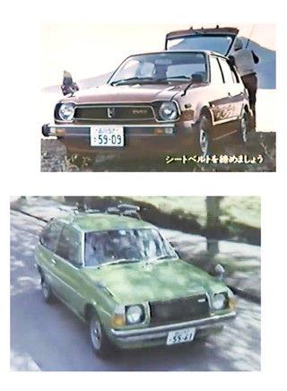 K6192015kawayuikuruma