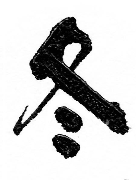 k-1-22-2021-fuyuyu
