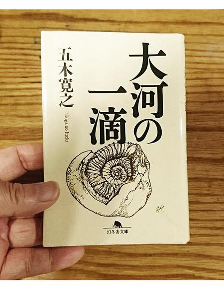 k-7-17-2019-itsukihiroyuki