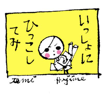 7abd45b2.jpg
