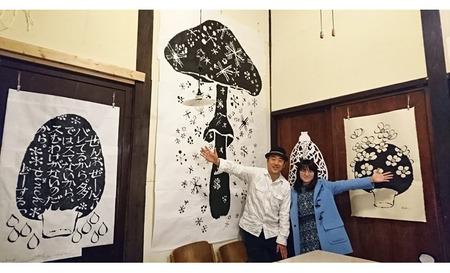 k-11-10-2018-mikikochang
