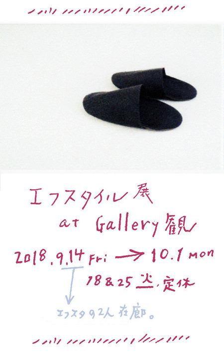 k-9-12-2018-fstyle