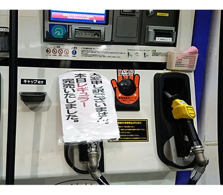 k-6-16-2019-gas