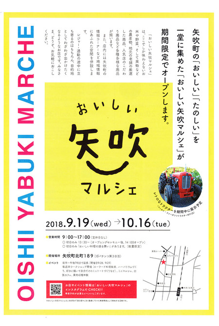 k-9-18-2018-yabuki1