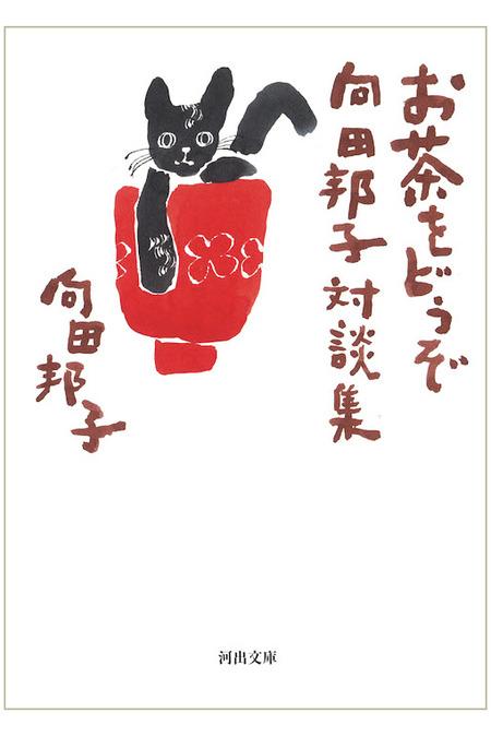 k-12-7-2018-mukooda