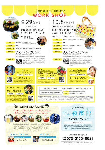 k-9-18-2018-yabuki2