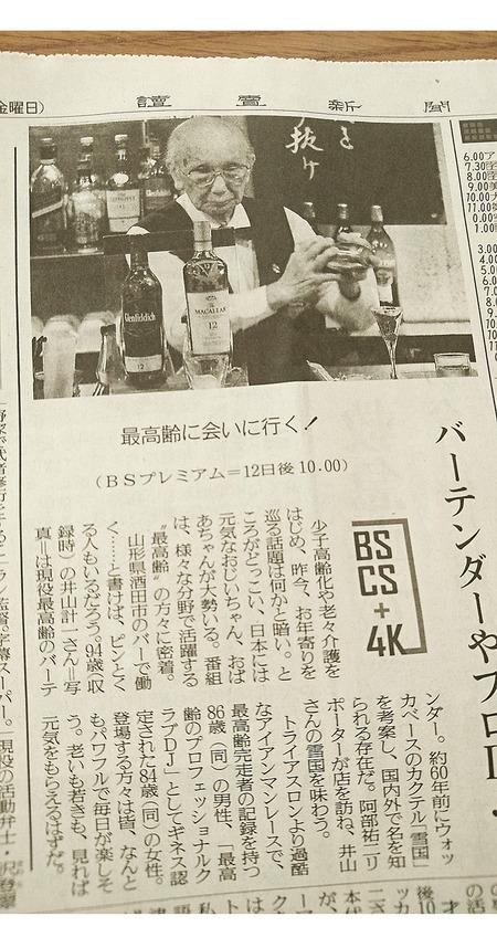 k-6-5-2020-iyamasang