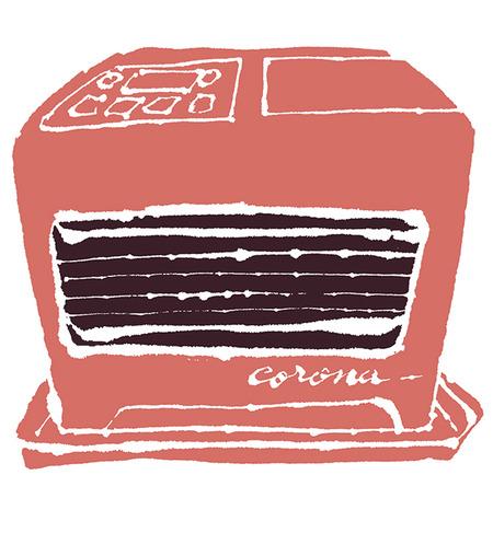 k-12-9-2020-heater