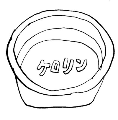 f41995c1.jpg
