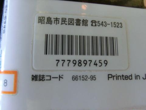 CIMG7325