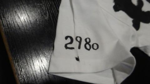 DSC03773