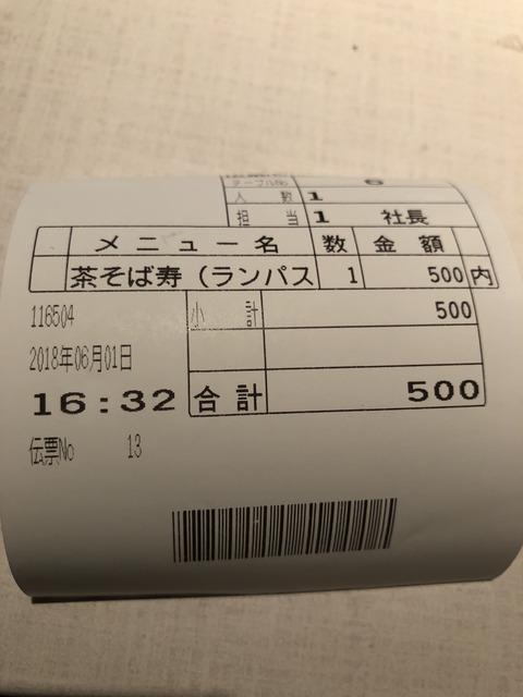 B29D77E0-C0C1-4733-A67B-D4EC010DC03F