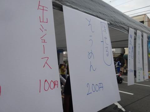 DSC05000