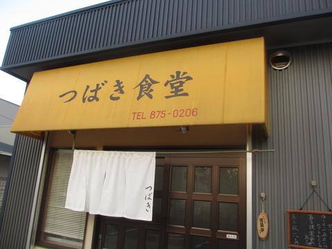 IMG_0726