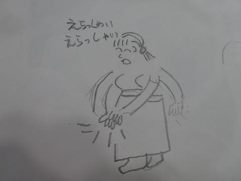 DSC04712
