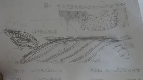 DSC03425