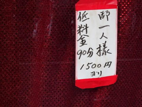 DSC08834