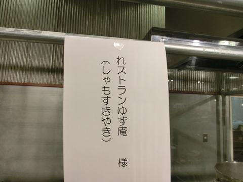 CIMG4687