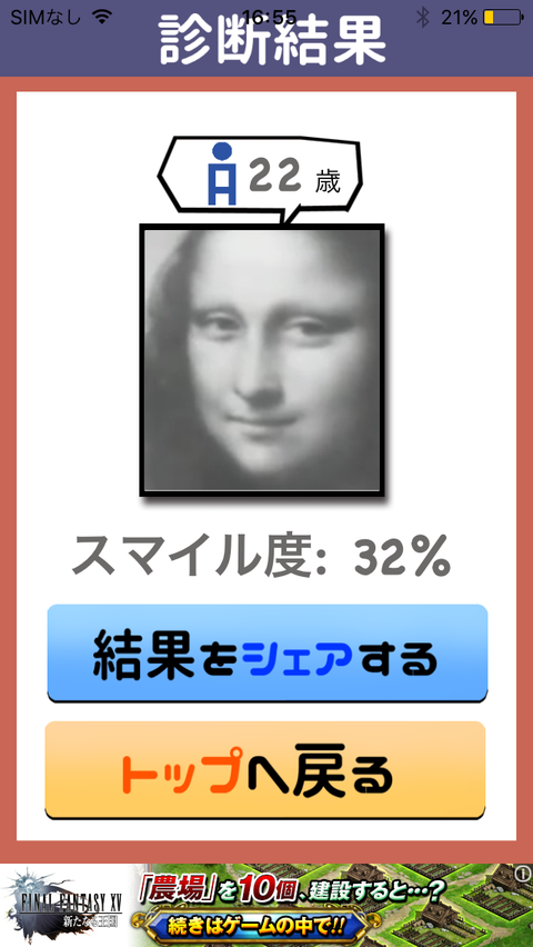 5702579a.png