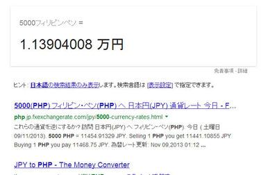 php検索結果