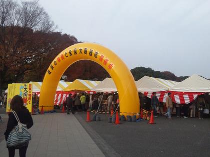 佐賀の物産と全国陶器市