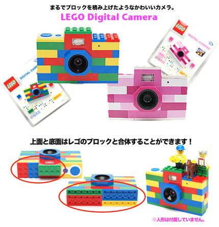 LEGO_img0