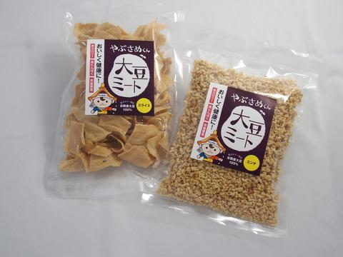大豆ミート商品画像-1