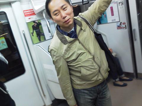 NEC_0490
