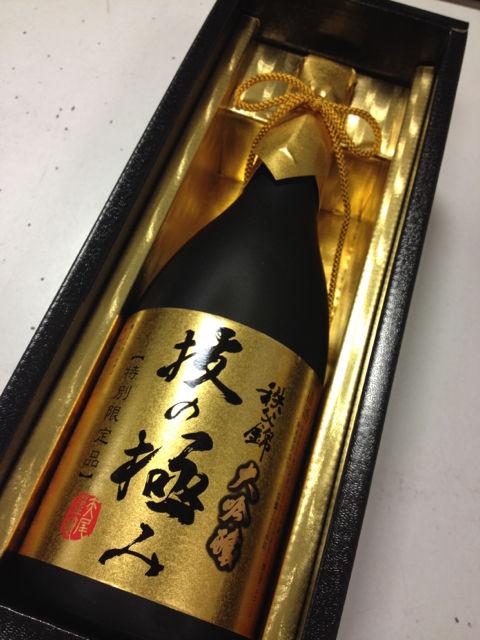 いくぜ!品川新年杯2012!