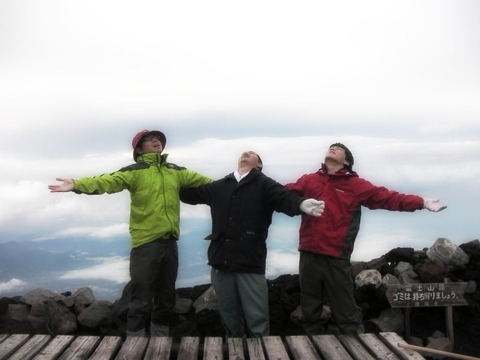 ジャンプ、K出、くらの三人でいざ富士山へ!