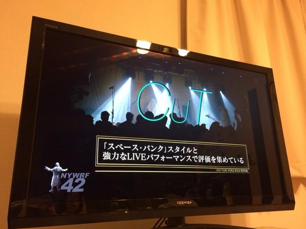 2015-01-11-02-29-42