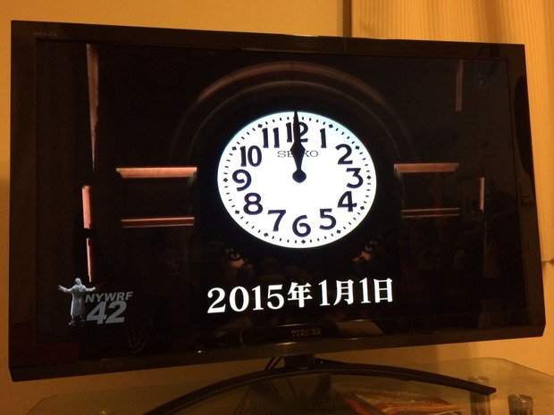 2015-01-11-01-50-19