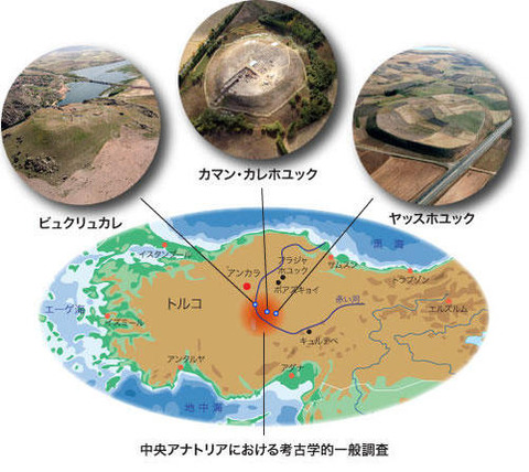 excavation_sites-thumb-500xauto-234090