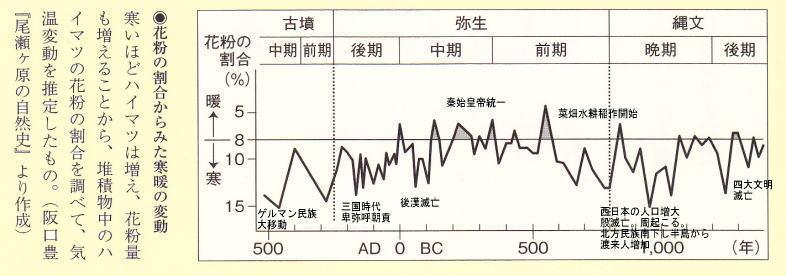 39a7b4de.jpg