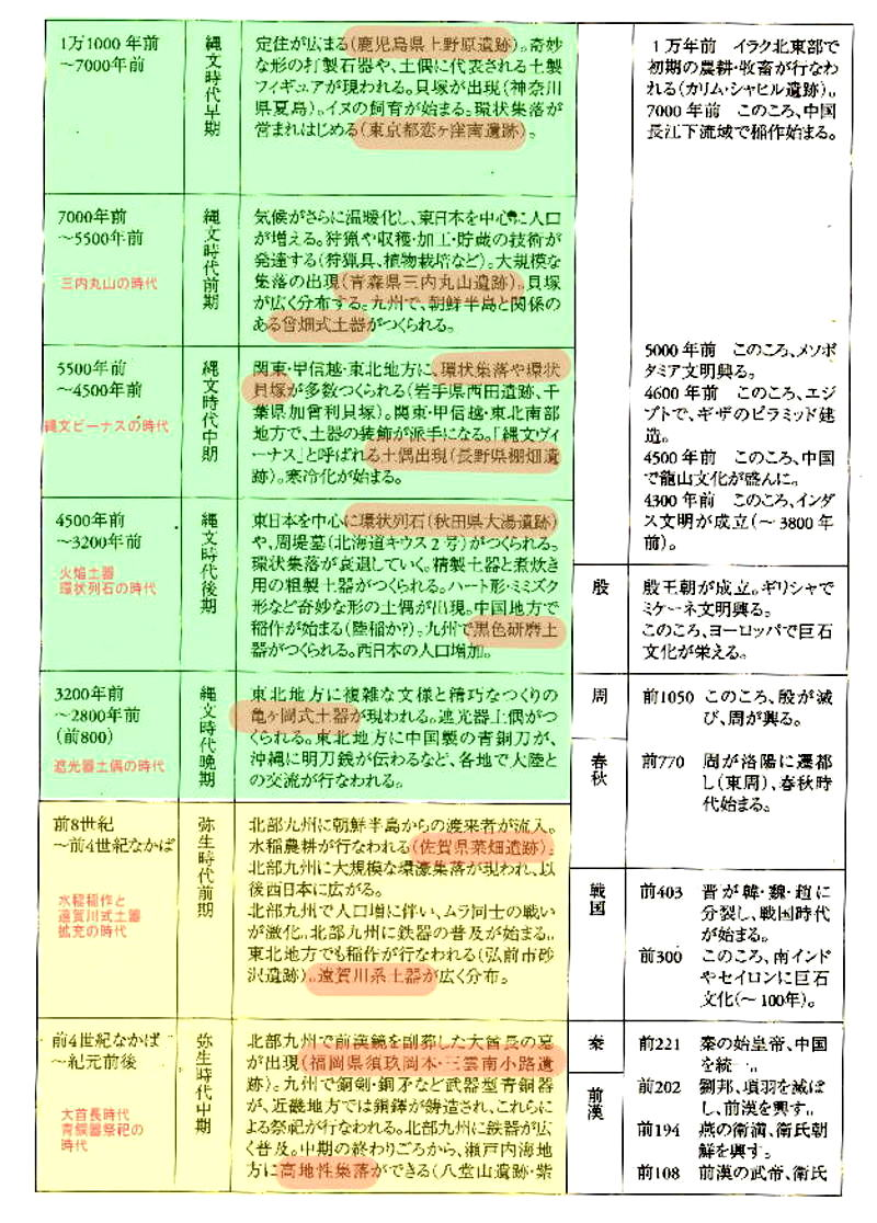 3dcdca7c.jpg