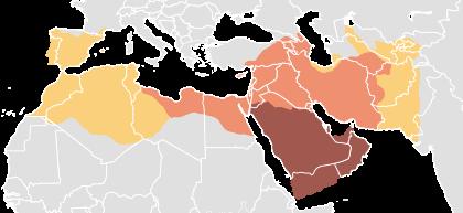 イスラム帝国の歴史とイスラム国 : 民族学伝承ひろいあげ辞典