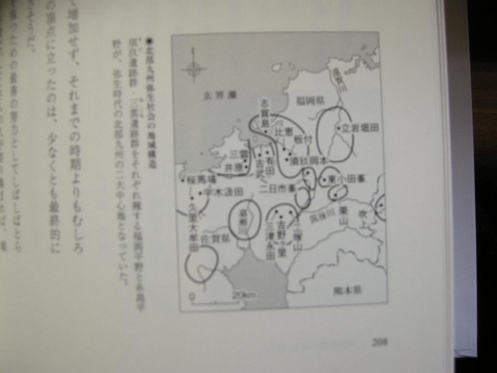 b1fd9189.jpg