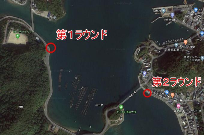椚島・樋島