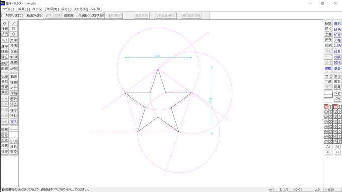 s-星図面