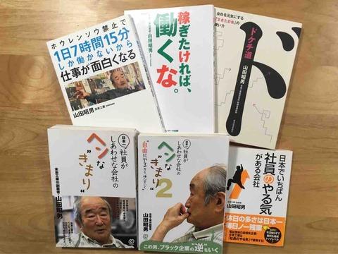 mirai-books