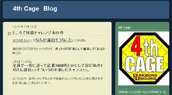 20090710_02