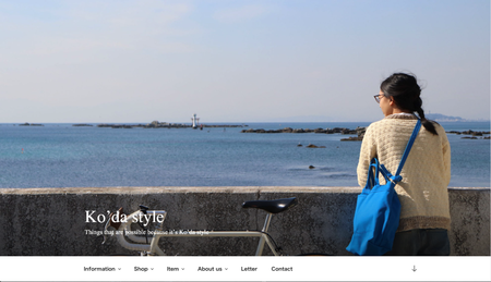 ko'da styleの公式サイトをリニューアルしました。